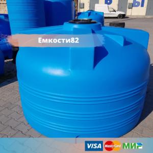 Емкость бак для воды 3 куба вертикальная КрымХимПласт