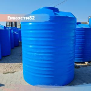 Емкость бак для воды 5 кубов вертикальная ТКПласт