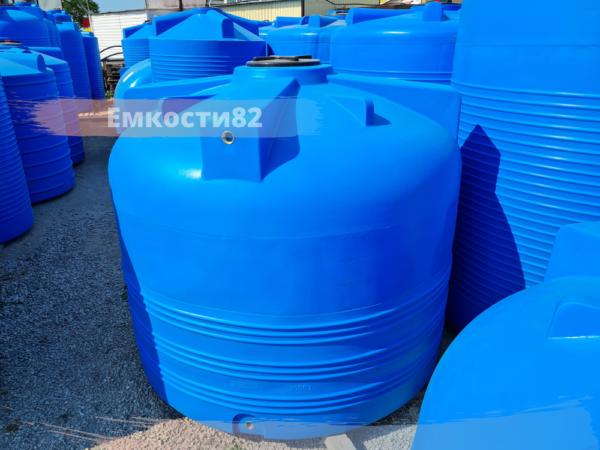 Емкость бак для воды четыре куба вертикальная КрымХимПласт