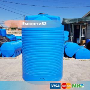Емкость для воды 3 куба вертикальная Гранд Пласт
