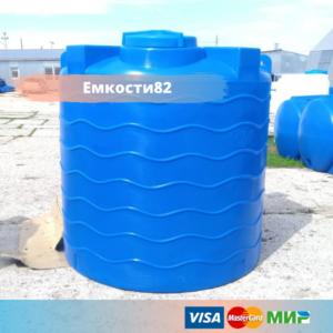 Емкость для воды 4 куба вертикальная Байда Пласт