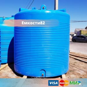 Емкость для воды 5 кубов вертикальная Гранд Пласт