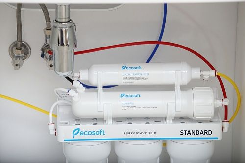 Фильтр обратного осмоса Ecosoft Standard 5-50