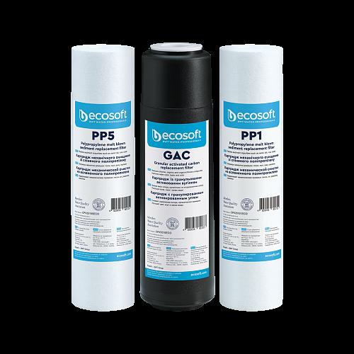 Комплект картриджей 1-2-3 для обратного осмоса Ecosoft