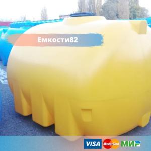 Транспортировочная емкость G 5 кубов T Пищевая КрымХимПласт