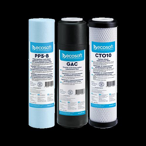 Улучшенный комплект картриджей Ecosoft 1-2-3 для фильтра обратного осмоса